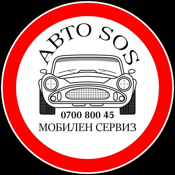 Авариен ремонт на пътя, Автодиагностика на адрес, Оглед на кола преди покупка